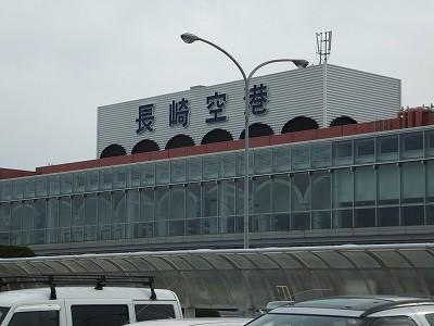 2013.4.5 長崎空港 008