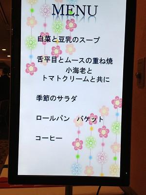 2013.2.05 諫早多良見ロータリー 002