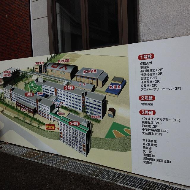 2014.03.01 長崎日大高校卒業式 009