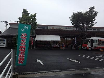 2013.06.01 青葉台大地のめぐみ・団地 002