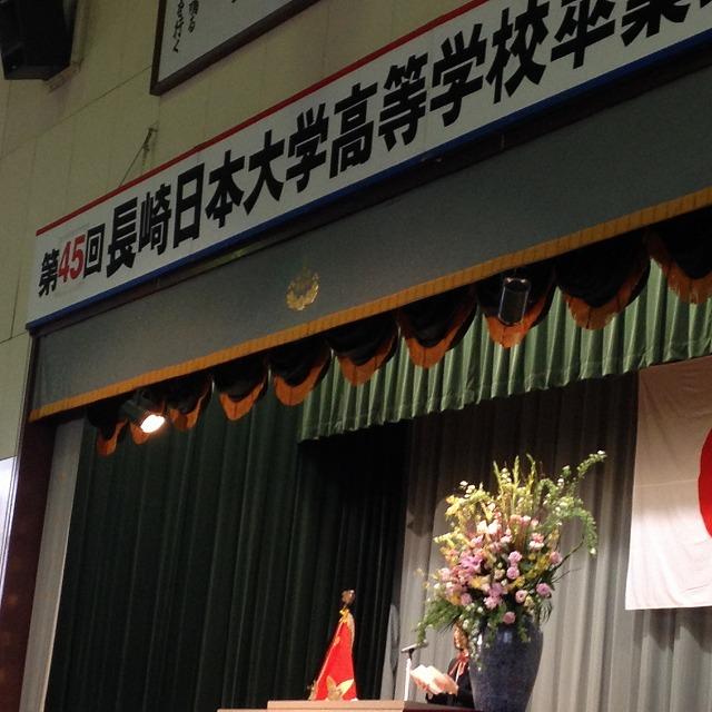 2014.03.01 長崎日大高校卒業式 002