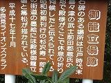 2012.12.26 長崎街道 006