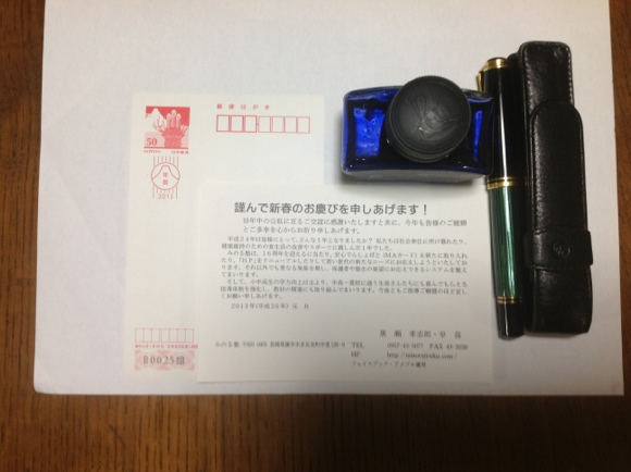 20121230-205519.jpg