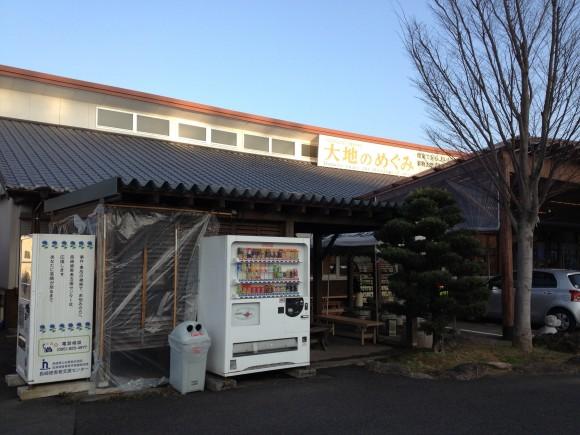 20130115-070101.jpg
