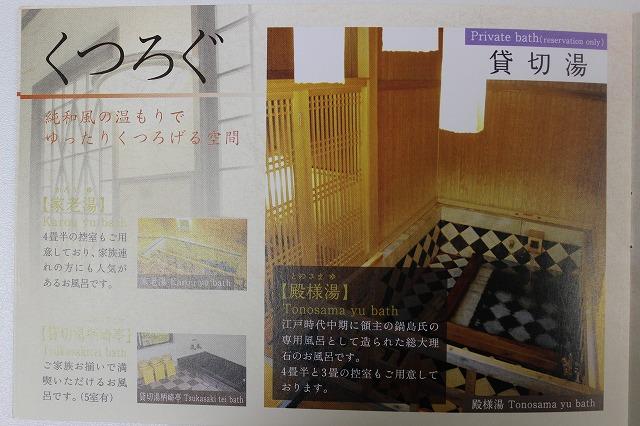 2013.12.24 武雄温泉ガイド 006
