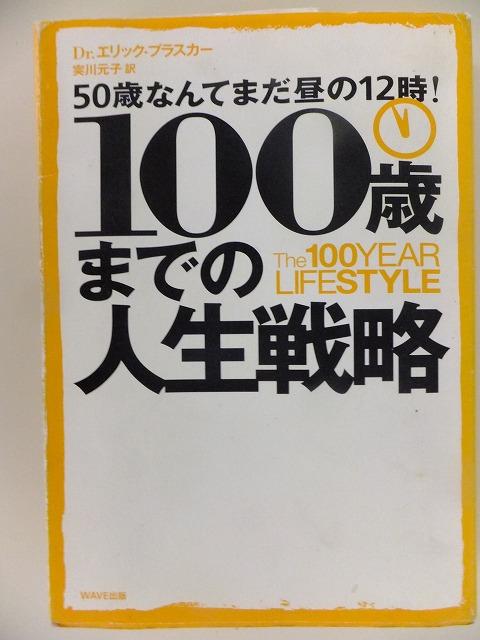 2014.03.11 諫早多良見ロータリークラブ米山卓話 002