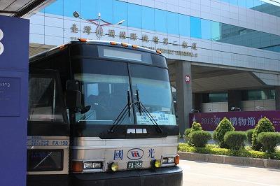 タイペイ光景7…バスターミナル