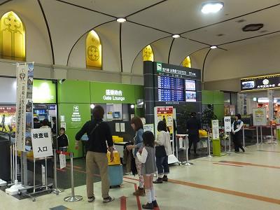 2013.4.5 長崎空港 006