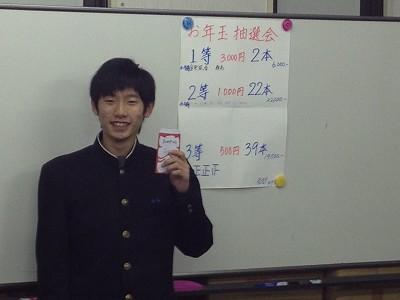 2013.1.7 冬ゼミ最終日中学生 001