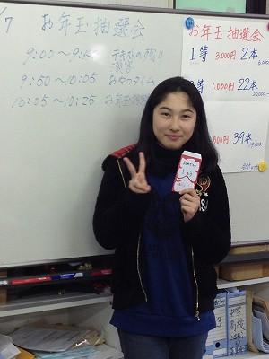 2013.1.7 冬ゼミ最終日 001
