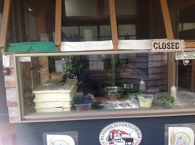 陶農レストラン清旬の郷3