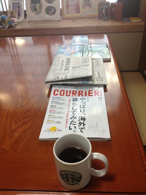 2013.11.12 スタバのCOFFEE