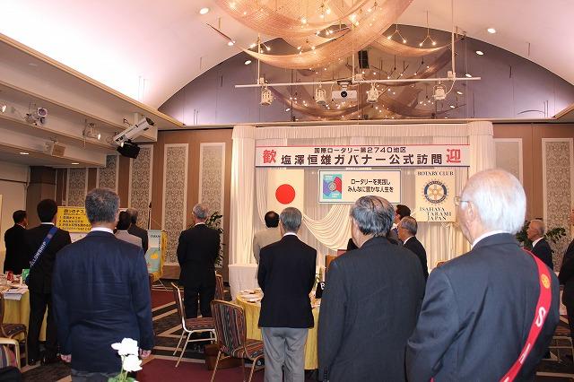 2013.10.15 塩澤カバー公式訪問日 001