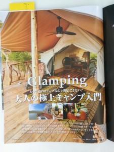 キャンプ2 (1)