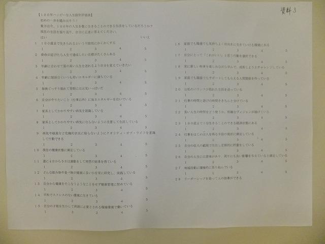 2014.03.11 諫早多良見ロータリークラブ米山卓話 006