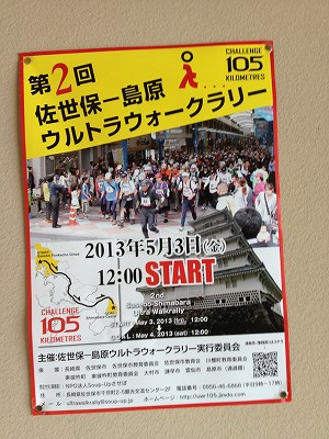 2013.3.31 ロータリー写真部活動その1 008