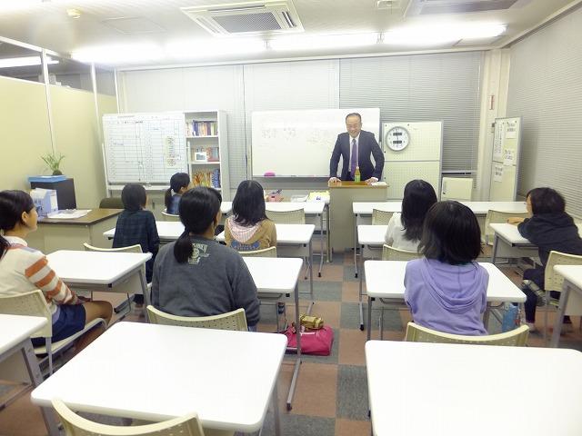 2013.11.02 池内教頭先生来塾 001