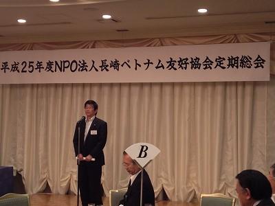 2013.6.22 長崎ベトナム友好協会総会 001