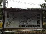 2012.12.26 長崎街道 009