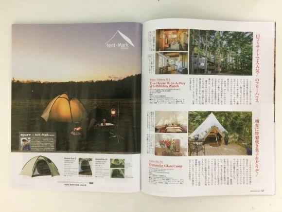 キャンプ5 (1)