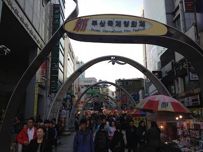 2013.4.28~30 プサン旅行No2 013