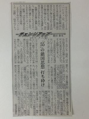 豊田泰光プロ野球コメント
