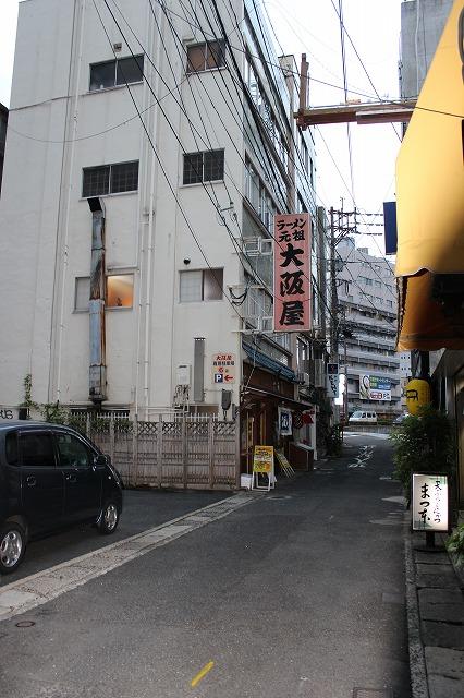 2013.10.26 27 大阪屋
