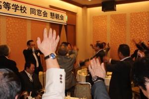 2013.10.25 長崎日大同窓会15
