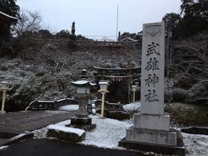 2012.12.24 武雄神社 003