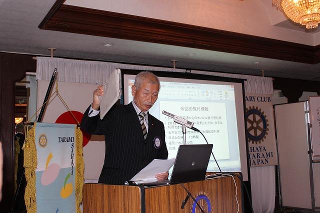 2013.12.24 諫早多良見ロータリークラブ米山プレゼン 003