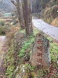 2012.12.26 長崎街道 001
