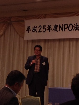 2013.6.22 長崎ベトナム友好協会総会 003