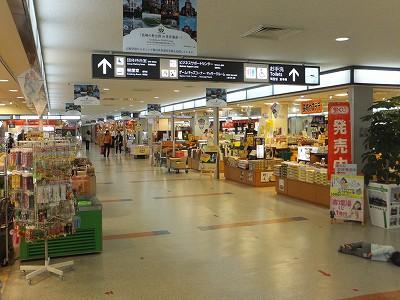 2013.4.5 長崎空港 007